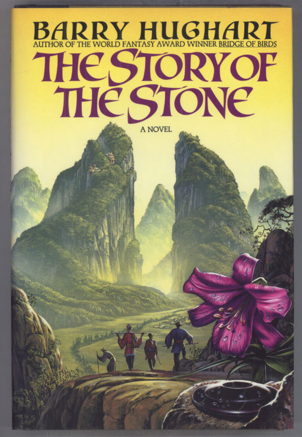 THE STORY OF THE STONE. Barry Hughart.