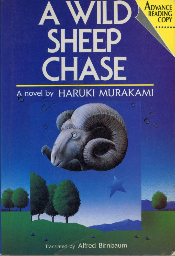 A WILD SHEEP CHASE ... Translated by Alfred Birnbaum. Haruki Murakami.