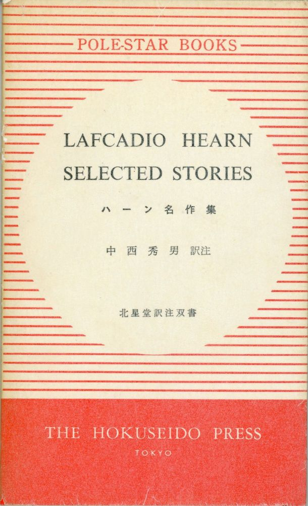 LAFCADIO HEARN SELECTED STORIES ... Edited with Translation and Notes by Hideo Nakanishi. Lafcadio Hearn.
