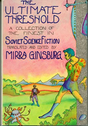 THE ULTIMATE THRESHOLD: A COLLECTION OF THE FINEST IN SOVIET SCIENCE FICTION. Mirra Ginsburg, and